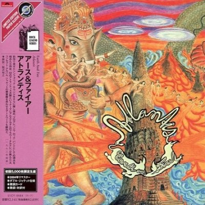 Earth & Fire - Atlantis [Japanese Edition] (1973)
