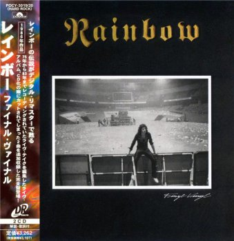 Rainbow - Finyl Vinyl (2CD) (1999, Remastered, Limited Edition) (1986)