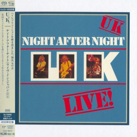 U.K. - Night After Night (1979) [Japanese Limited SHM-SACD 2014] PS3 ISO