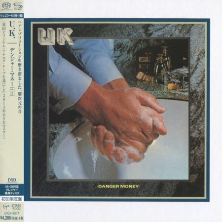 U.K. - Danger Money (1979) [Japanese Limited SHM-SACD 2014] PS3 ISO