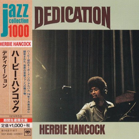 Herbie Hancock - Dedication (1974) [2014 Japan]