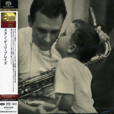 Stan Getz - Stan Getz Plays (1954) [Japanese SACD 2004] PS3 ISO