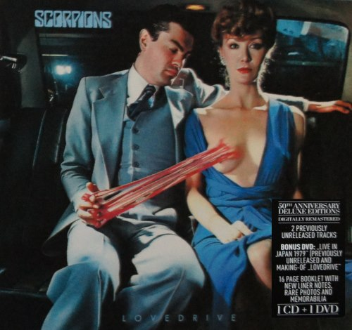 Scorpions - Lovedrive [50th Anniversary Deluxe Edition] (1979) [2015]