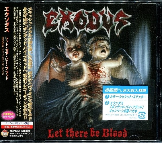 Exodus - Let There Be Blood (2008) [Japanese Edition]