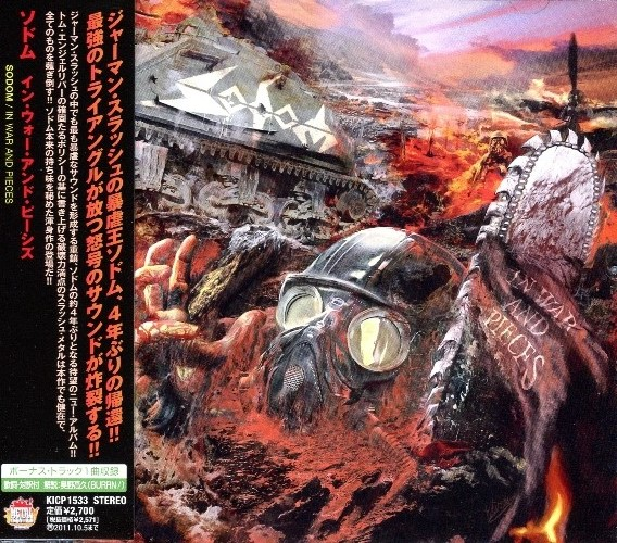 Sodom - In War And Pieces (2010) [Japanese Edition]