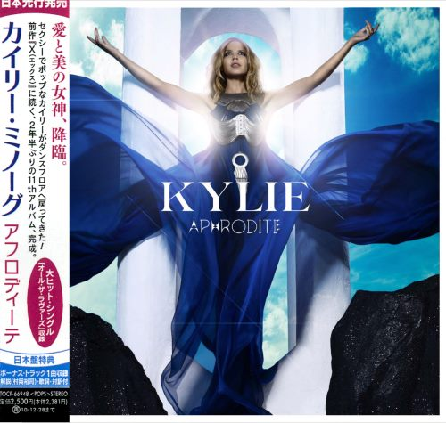 Kylie Minogue - Aphrodite [Japanese Edition] (2010)