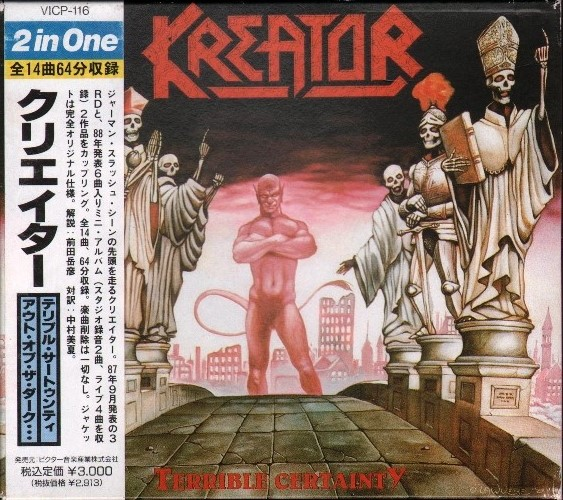 Kreator - Terrible Certainty/Out of the Dark... into the Light (1987/1988) [Japanese Edition 1991]