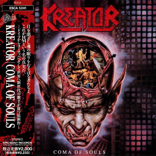 Kreator - Coma Of Souls (1990) [Japanese Edition]