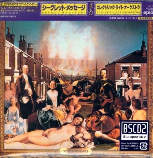 Electric Light Orchestra - Secret Messages [Japanese Edition] (1983) [2015]