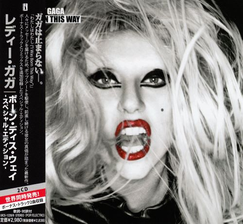 Lady GaGa - Born This Way (2CD) [Japanese Edition] (2011)