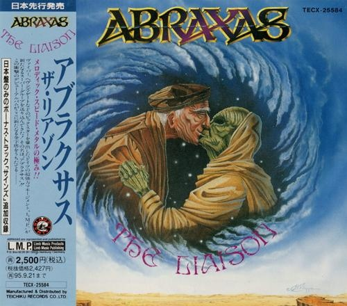 Abraxas - The Liaison (1993) [Japanese Edition]