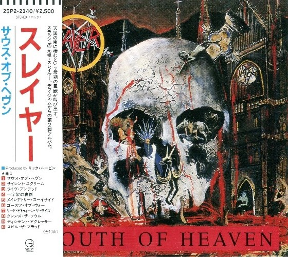 Slayer - South Of Heaven (1988) [Japanese 1st press]