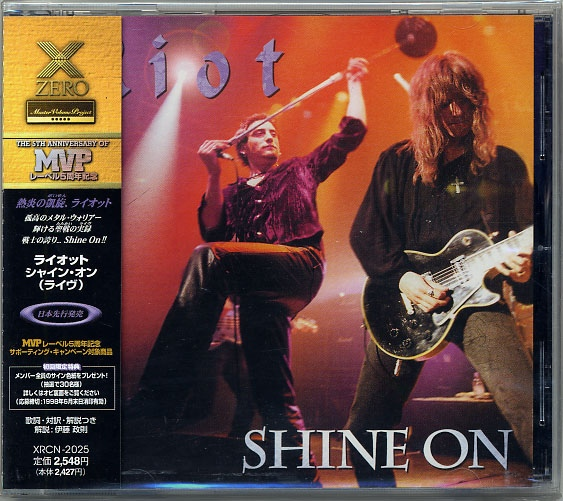 Riot - Shine On (1998) [Japanese Edition]