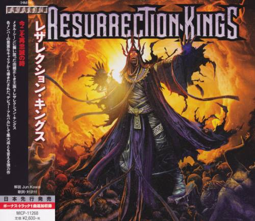 Resurrection Kings - Resurrection Kings [Japanese Edition] (2016)