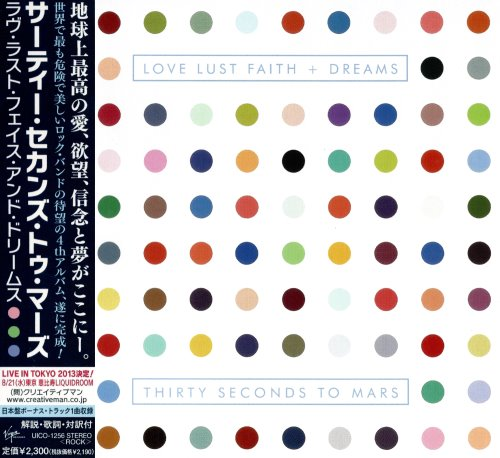 Thirty Seconds To Mars [30 Seconds To Mars] - Love Lust Faith + Dreams [Japanese Edition] (2013)