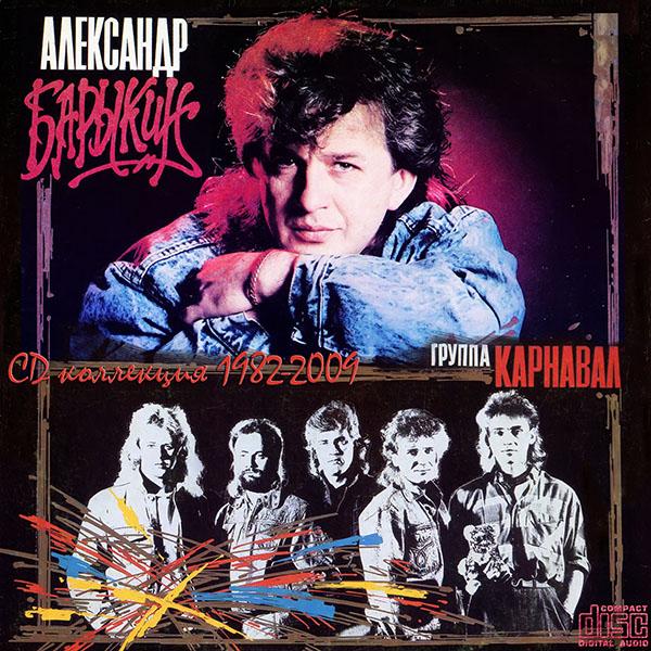 ?.??????? ? ??.???????? ?Discography? (18 x CD ? Best Sound ? 1982-2009)