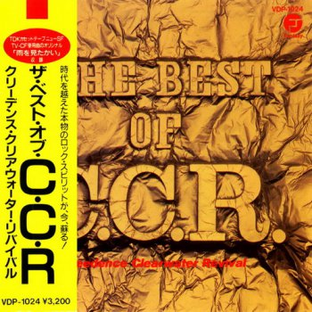 Creedence Clearwater Revival - The Best Of C.C.R (1985) (Japan)