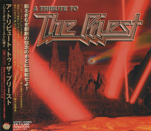 Various Artists - A Tribute To The Priest 2002 [Japanese Edition]