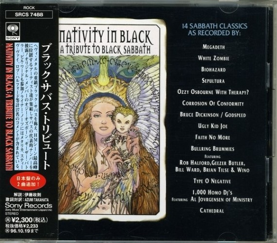 Various Artists - Nativity In Black: A Tribute To Black Sabbath (1994) [Japanese Edition]