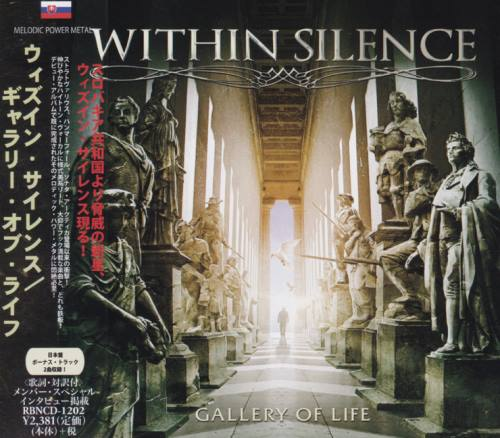 Within Silence - Gallery Of Life [Japanese Edition] (2015) [2016]