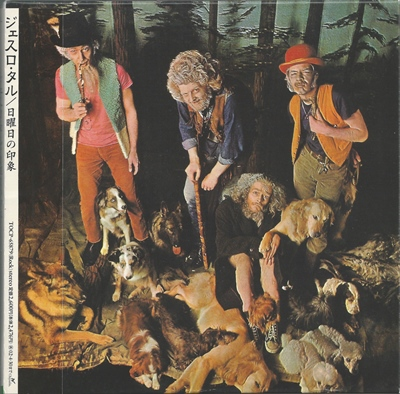 "Jethro Tull - ""This Was"" - 1968 (TOCP-65879)"