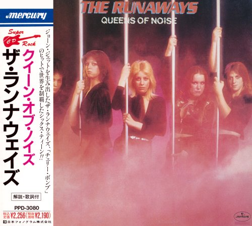 The Runaways - Queens Of Noise [Japanese Edition] (1977) [1990]