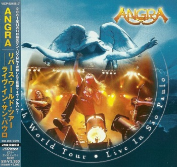 Angra - Rebirth World Tour - Live In Sao Paulo (Japan Edition) (2003)