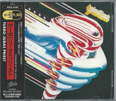 """Judas Prist - """"Turbo"""" - 1986 (ESCA 5258)"""