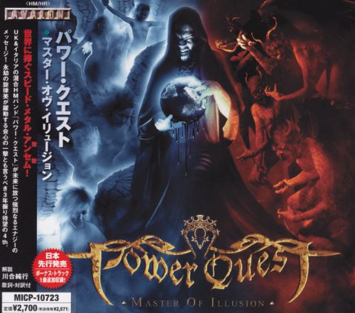 Power Quest - Master Of Illusion [Japanese Edition] (2008)