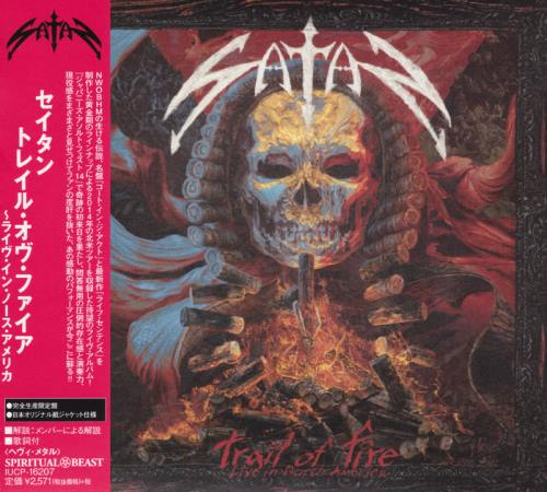 Satan - Trail Of Fire: Live In North America [Japanese Edition] (2014)