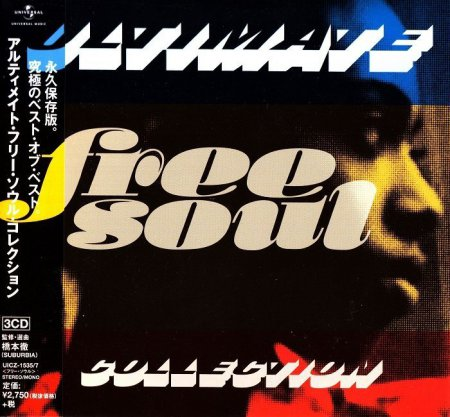 VA - Ultimate Free Soul Collection [3CD Japan] (2014)
