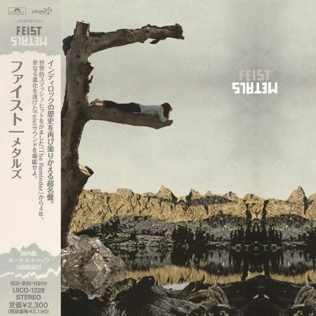 Feist - Metals [Japanese Edition] (2011)