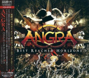 Angra - Best Reached Horizons (Japan Edition) (2012)