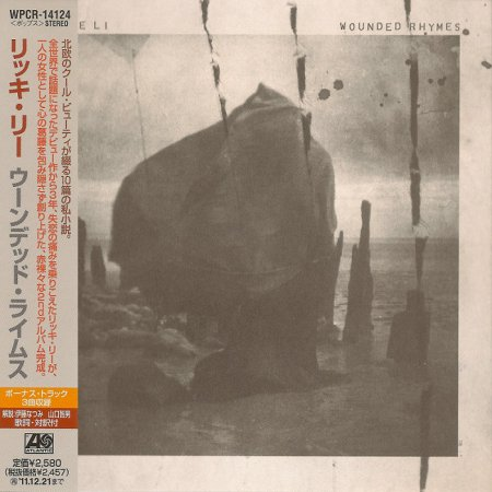 Lykke Li - Wounded Rhymes [Japanese Edition] (2011)