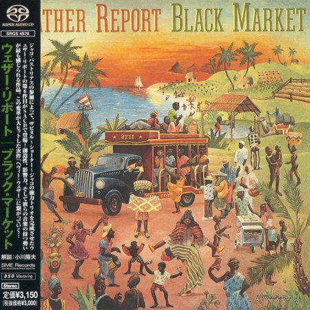 Weather Report - Black Market (1976) [Japanese SACD 2001] PS3 ISO + HDTracks