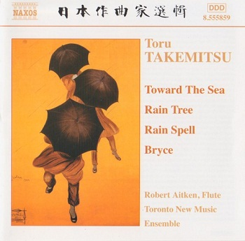Toru Takemitsu - Chamber Music (Toronto New Music Ensemble) (2001)