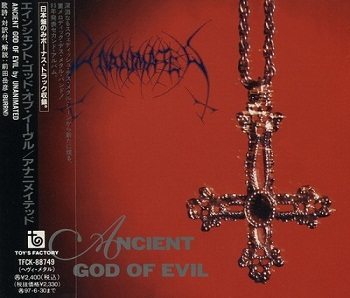 Unanimated - Ancient God Of Evil (Japan Edition) (1995)