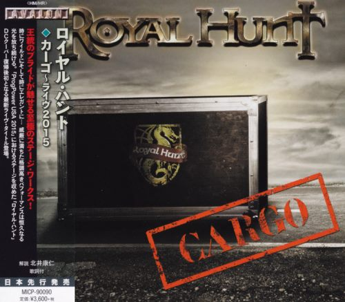 Royal Hunt - Cargo [live] (2CD) [Japanese Edition] (2016)