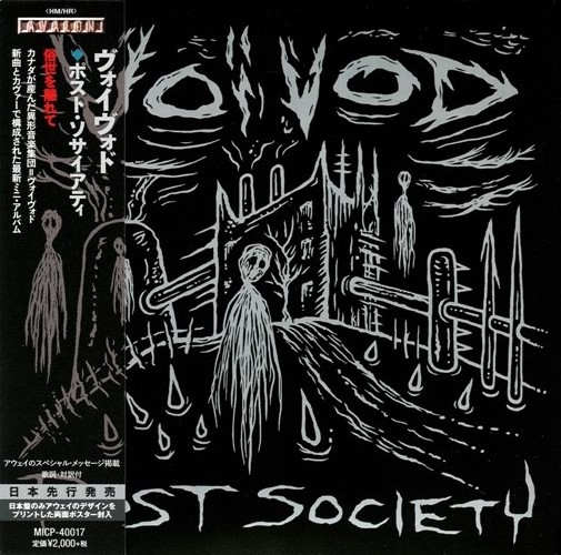 Voivod - Post Society [EP] 2016 [Japanese Edition]