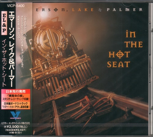 Emerson, Lake & Palmer (ELP) - In The Hot Seat [Japanese Edition, 1-st press] (1994)