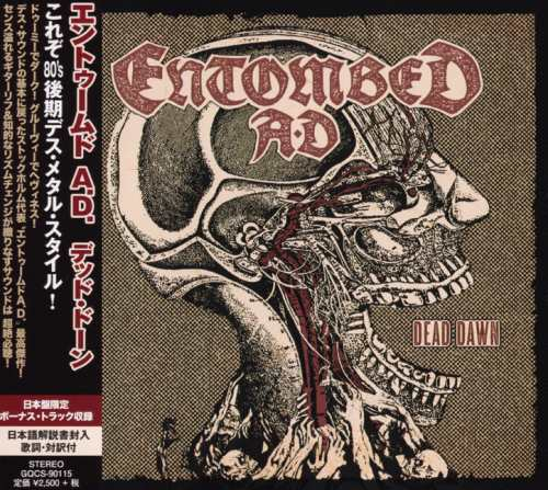 Entombed A.D. - Dead Dawn [Japanese Edition] (2016)