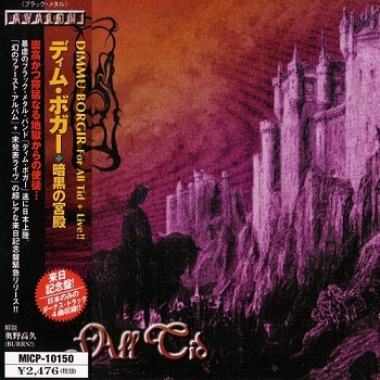 Dimmu Borgir - For All Tid (Japan Edition) (1999)