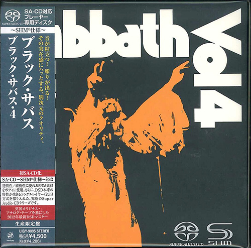 BLACK SABBATH «SACD Collection albums 1970-1980» (6 x SACD • Japan Press • Issue 2010-2012)