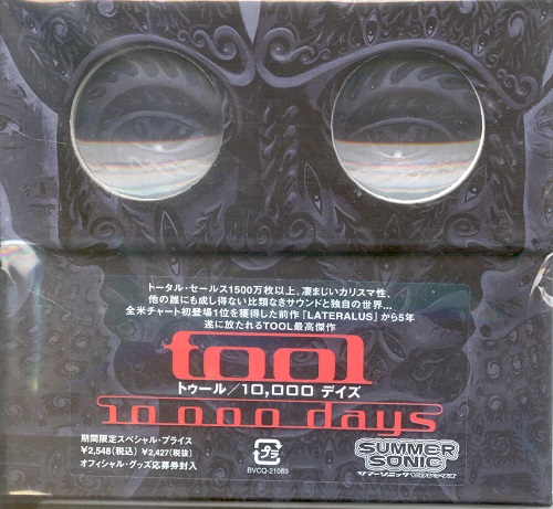 TooL - 10,000 Days [Japanese Edition, 1-st press] (2006)