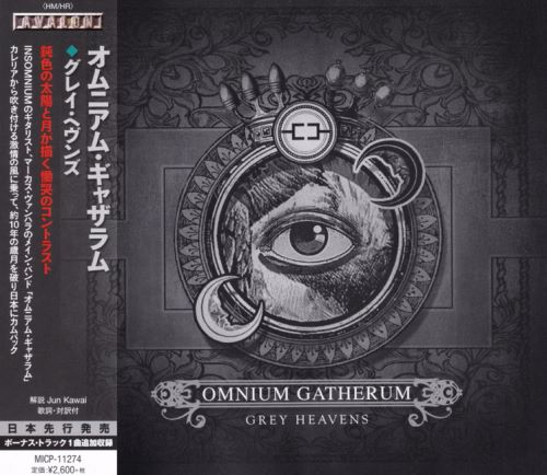 Omnium Gatherum - Grey Heavens [Japanese Edition] (2016)