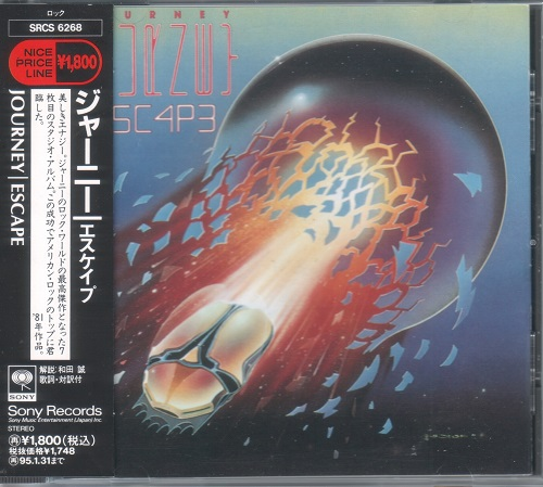 Journey - Escape [Japanese Edition] (1981)