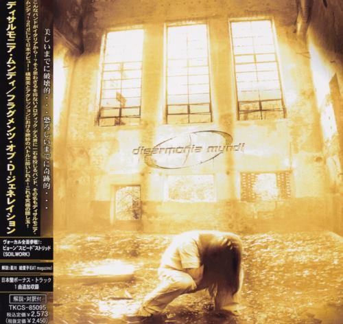 Disarmonia Mundi - Fragments Of D-Generation [Japanese Edition] (2004)