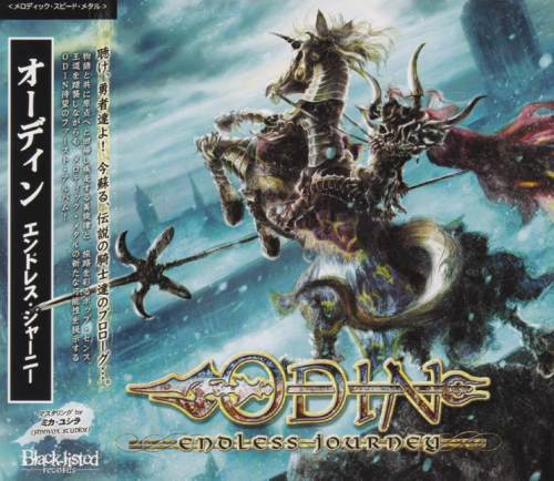 Odin - Endless Journey [Japanese Edition] (2014)