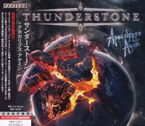 Thunderstone - Apocalypse Again [Japanese Edition] (2016)