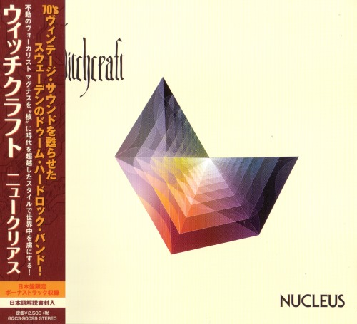 Witchcraft - Nucleus [Japanese Edition] (2016)